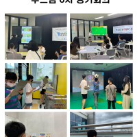 2021년 청소년운영위원회 6차 정기회의게시글의 첨부 이미지