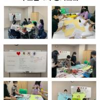 2021년 청소년운영위원회 4차 정기회의게시글의 첨부 이미지